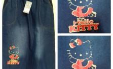 Sentra Grosir Rok Jeans Tanggung Anak Perempuan Murah Bandung
