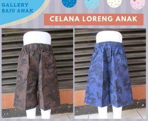 GROSIR PAKAIAN MURAH ONLINE DI BANDUNG Pabrik Celana Loreng Anak Laki Laki Murah di Bandung