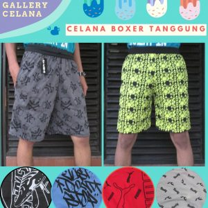 Supplier Celana Boxer Anak Tanggung Murah di Bandung
