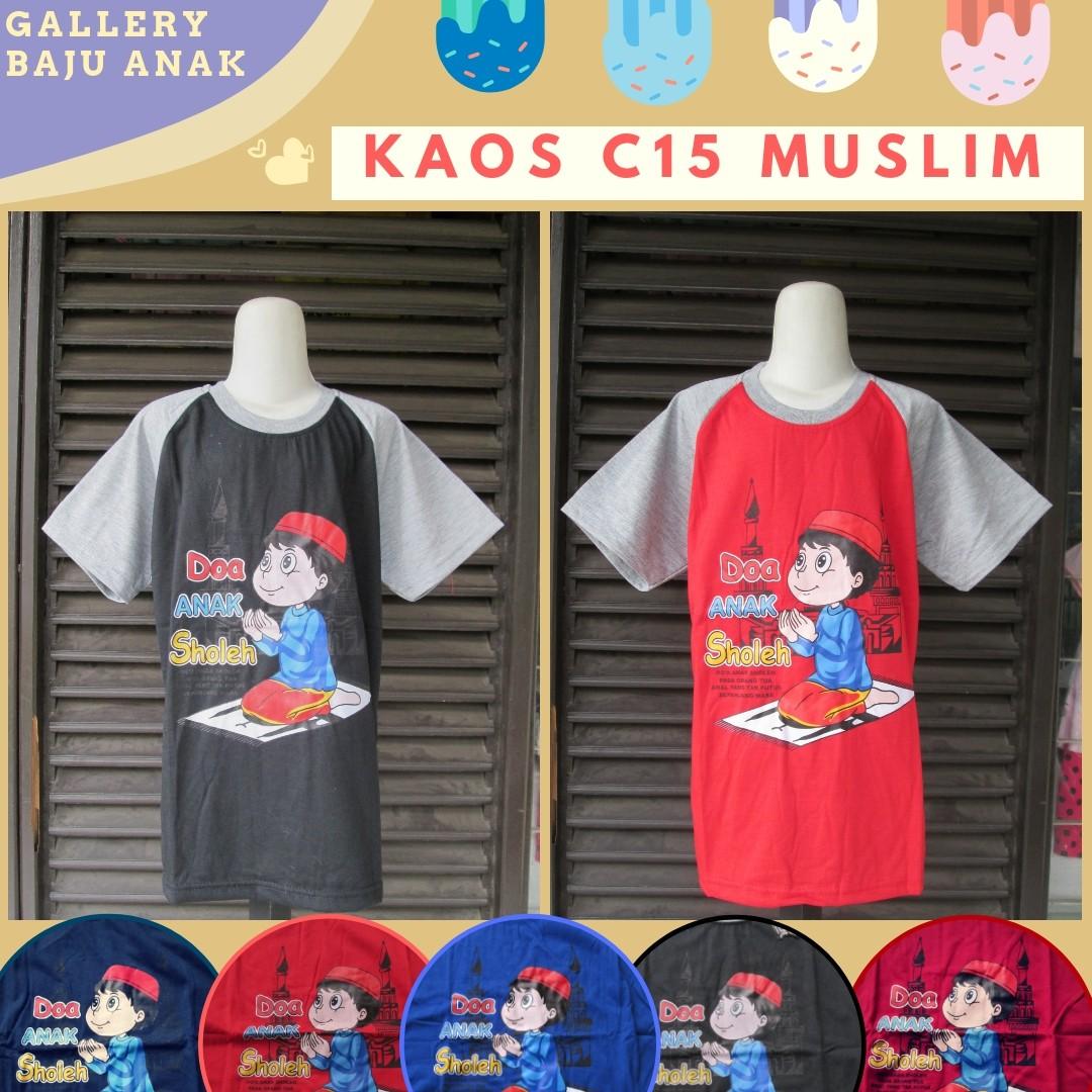 GROSIR PAKAIAN MURAH ONLINE DI BANDUNG Produsen Kaos C15 Muslim Anak Laki Laki Murah di Bandung 16Ribu