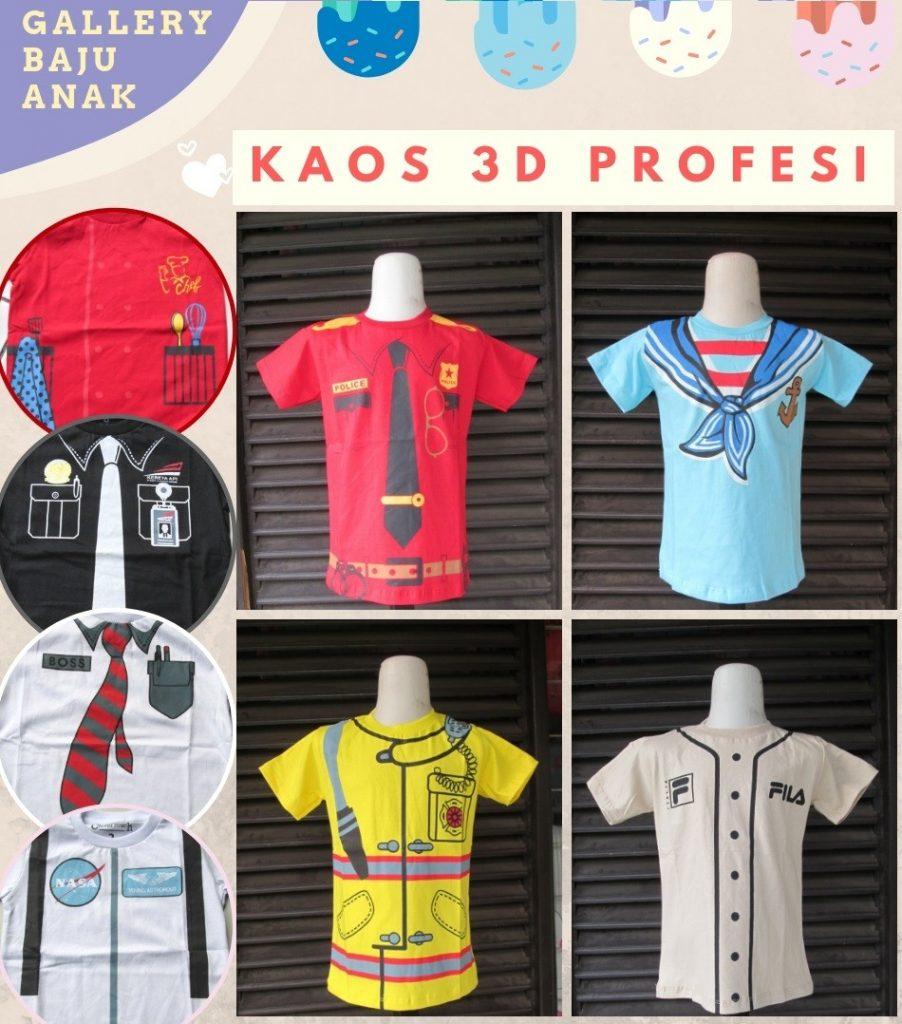 Grosiran Murah di Bandung Distributor Kaos 3D Profesi Anak Terbaru Murah di Bandung Rp.19.500