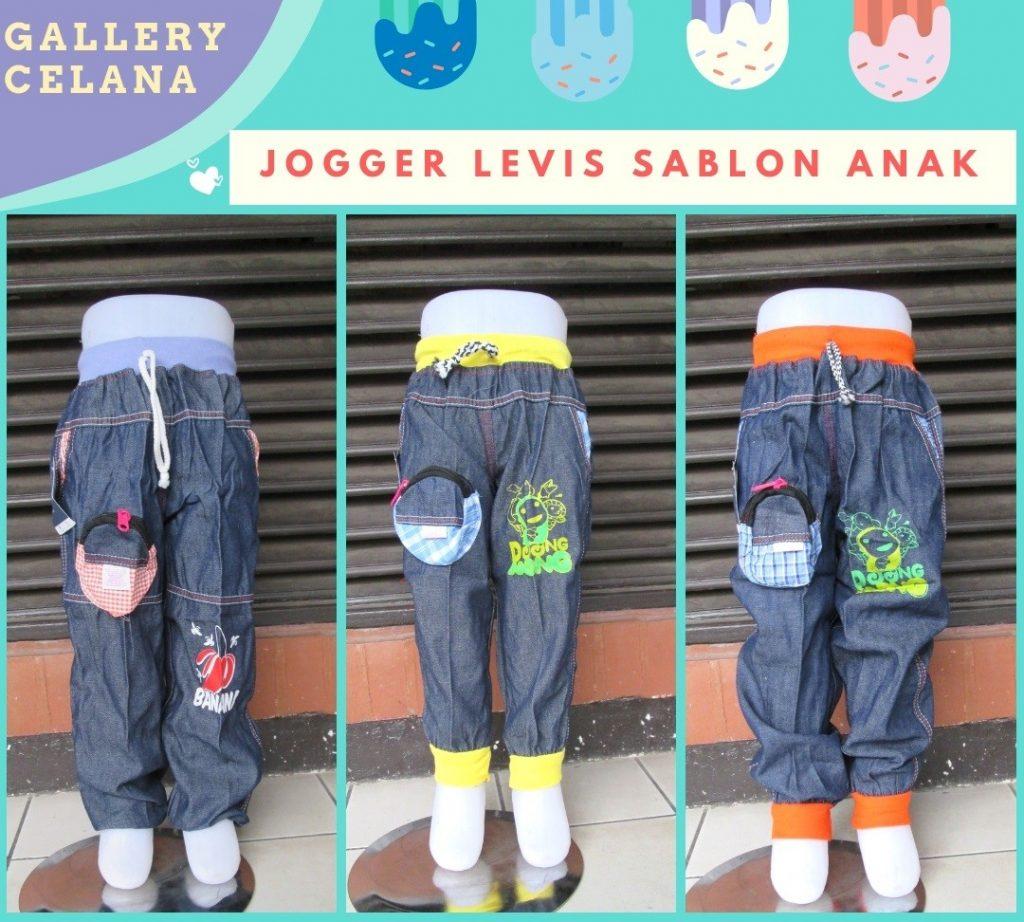 Grosiran Celana Jogger Levis Sablon Anak laki Laki Murah