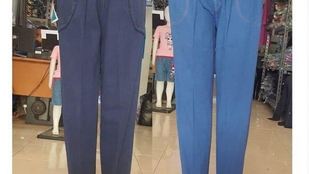 GROSIR PAKAIAN MURAH ONLINE DI BANDUNG Distributor Jogger Jeans dewasa di Bandung Rp 40000